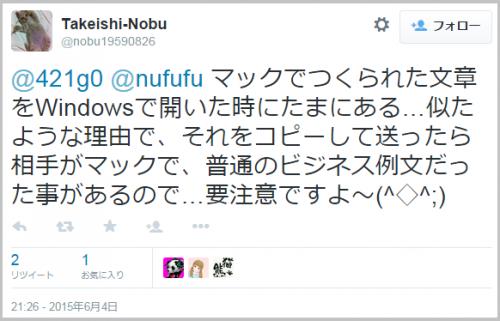 report_urawaza7