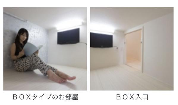 roppongi_sharehouse (2)
