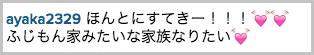 yukina7