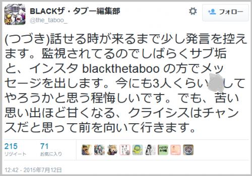 blackthetaboo5