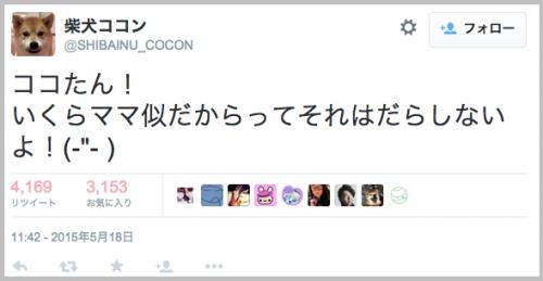 cococo3