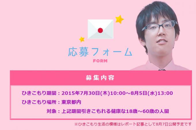 dmm_hikikomori4