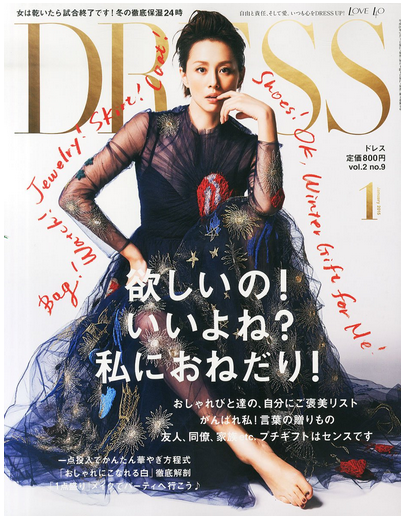 gift_dress_ma