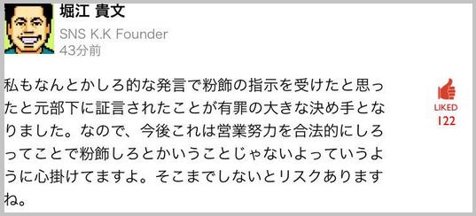 horiemon_toshiba