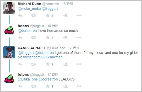 kumamon_jiko9