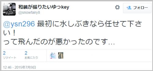 mizusibuki_dive6