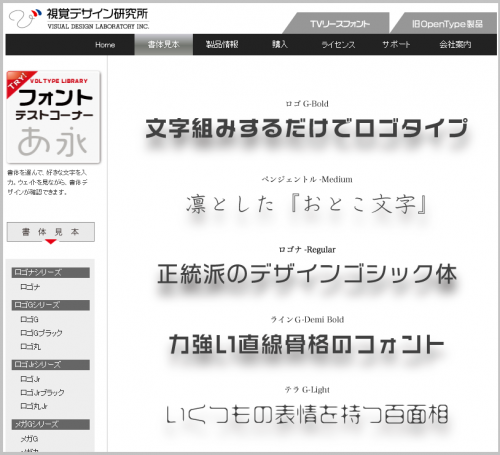 sikaku_design