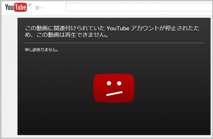 yozawa_tube2