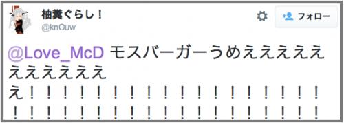 2015-08-04 22.02.44