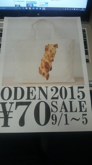 711_oden_olympic (2)