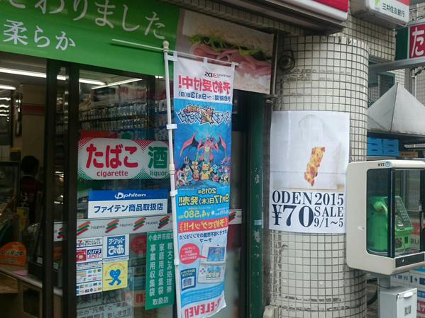 711_oden_olympic (3)