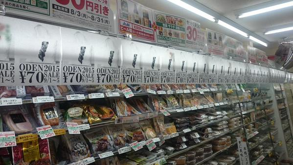 711_oden_olympic (4)