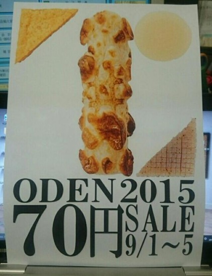 711_oden_olympic (5)