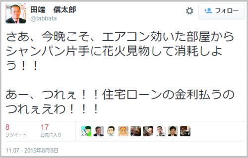 ikeda_tabata3
