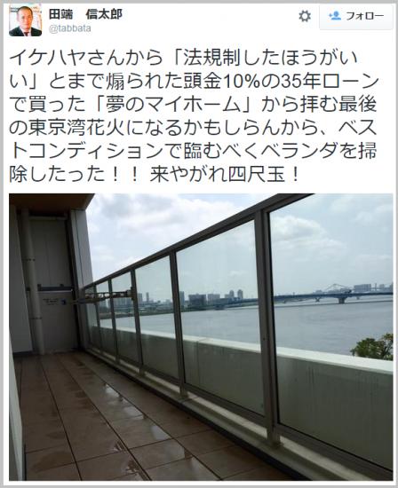 ikeda_tabata4
