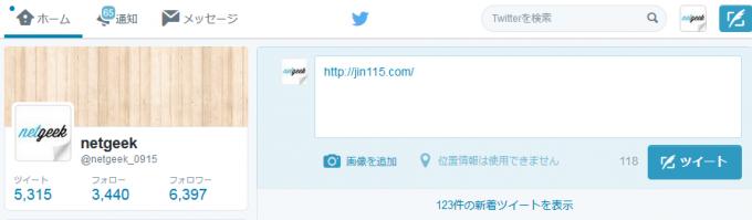 jinoreteki_Twitter