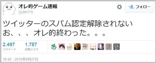 jinoreteki_Twitter3