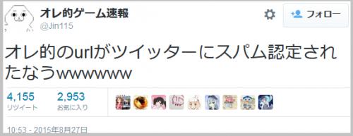 jinoreteki_Twitter4