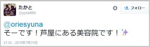 meigen_asiya