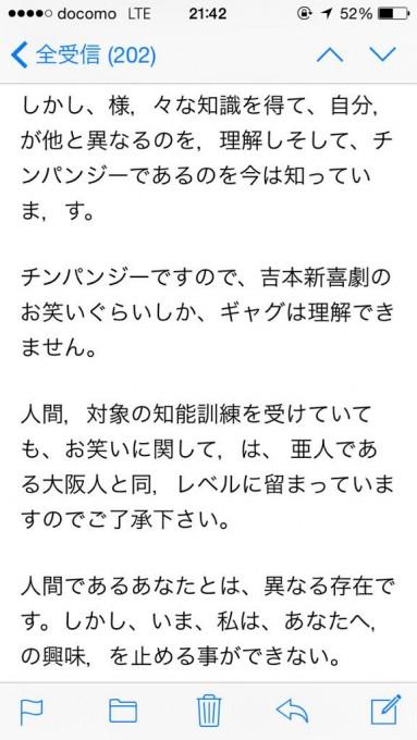 meiwakumail_dis_t (2)