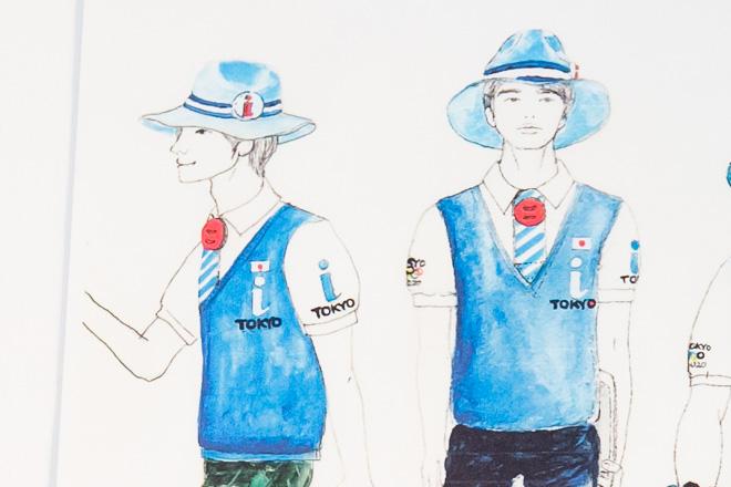 olympic_uniform (2)