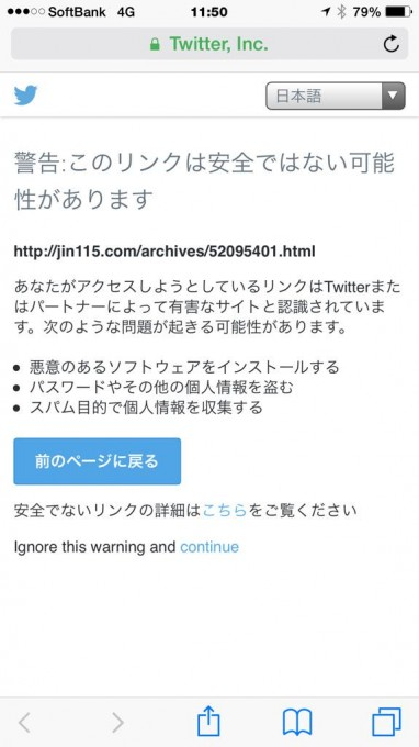 oretekigame_Twitter