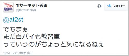 police_momikesi (2)