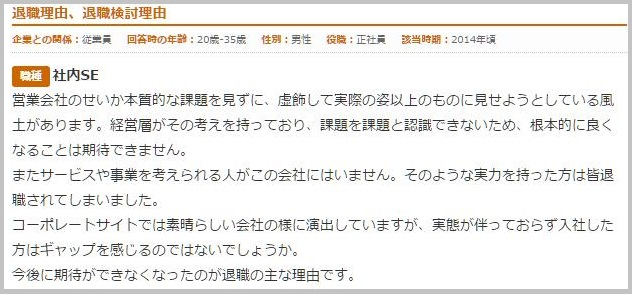 richmedia_kyozo