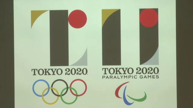 sanoken_logo (3)