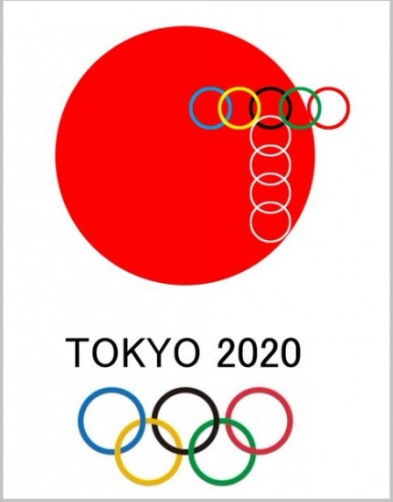 tanabeseiiti_olympic_logo (1)