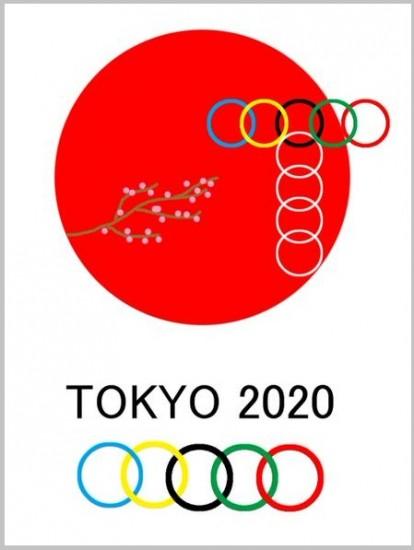 tanabeseiiti_olympic_logo (4)