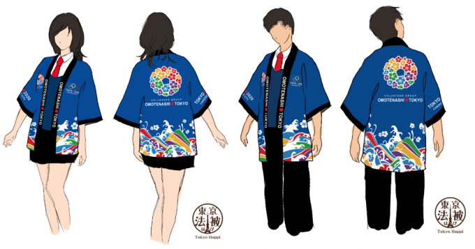 tokyoolympic_uniform8