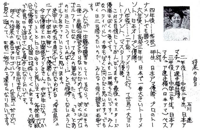 0902bunshu4