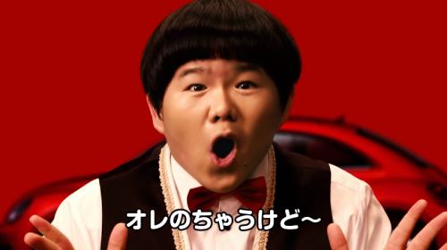 0904maedamaeda12