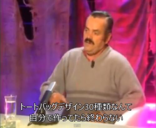 0904sanokenjirou0