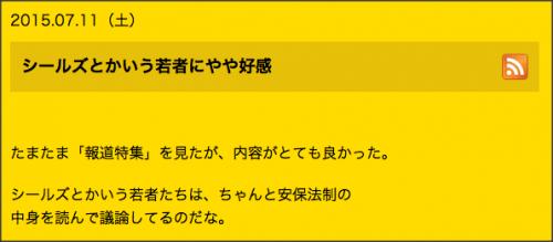0912yoshirin3