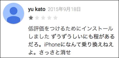 0920iphone10