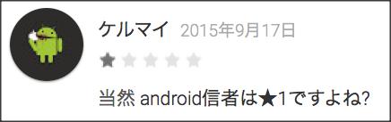0920iphone2