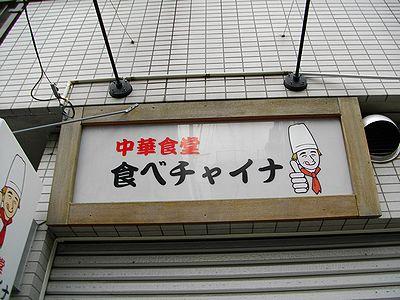 0920omoshiro11