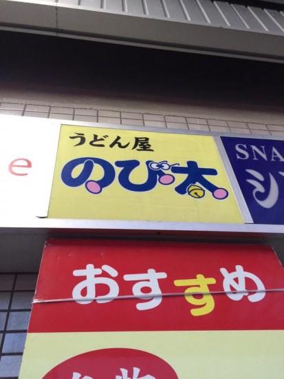 0920omoshiro3