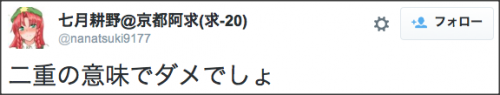 0920omoshiro5