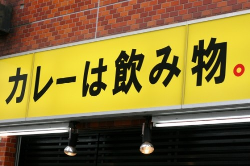 0920omoshiro7
