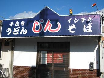 0920omoshiro8