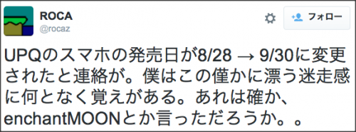 0926nakazawa7