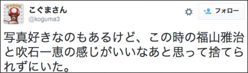 0929fukuyama4