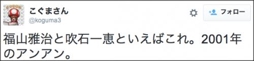 0929fukuyama6