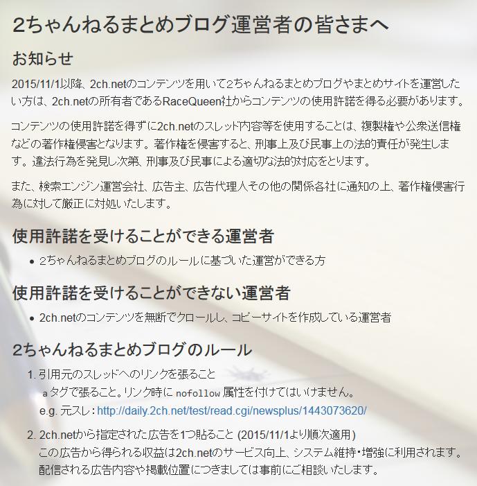 まとめ ブログ ちゃんねる 2