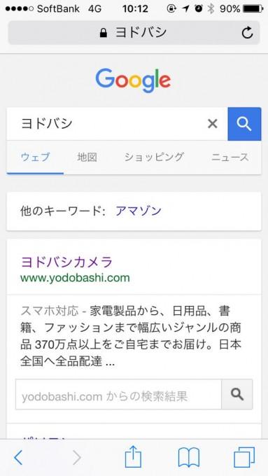 contentsblocker_google1