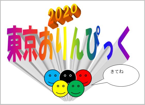 dasai_emblem13