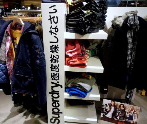 handm_fashion (3)